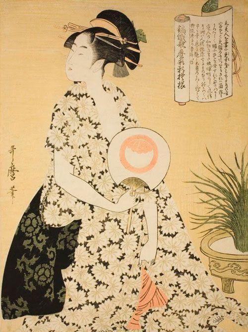 Kitagawa Utumaro, grabado del siglo XVIII.